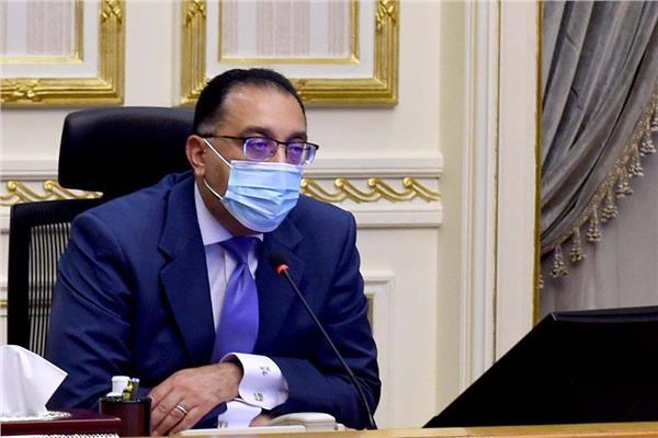 رئيس الوزراء د. مصطفى مدبولي