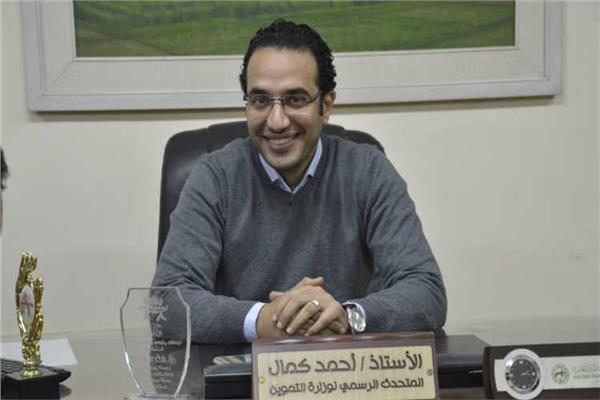 أحمد كمال، المتحدث باسم وزارة التموين