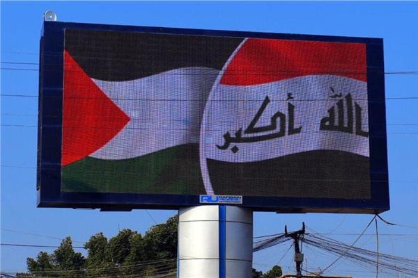 علما العراق وفلسطين