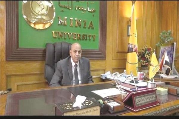 الدكتور مصطفى عبد النبي رئيس جامعة المنيا