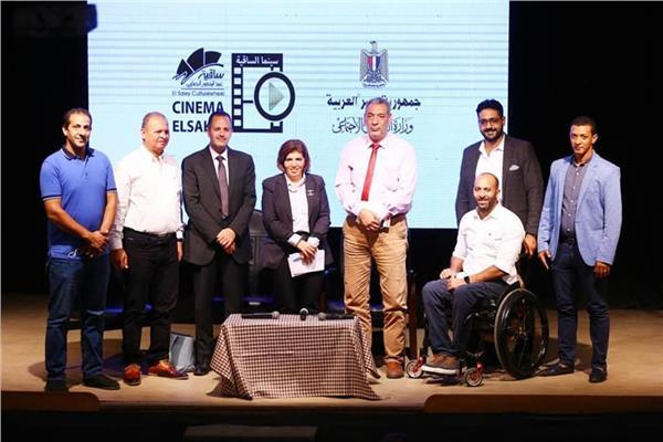 عرض أفلام وزارة التضامن الاجتماعي في ساقية الصاوي