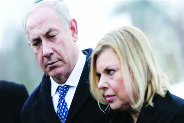 بنيامين نتنياهو وزوجته