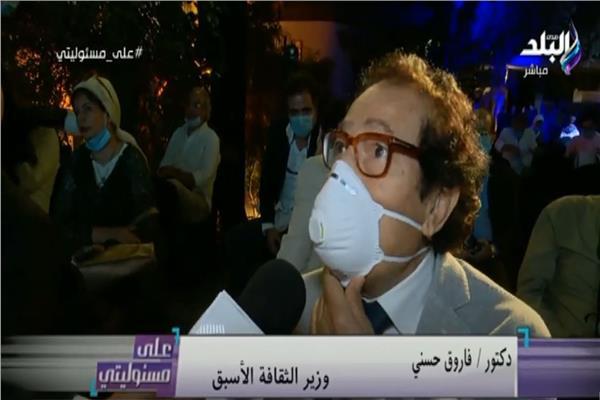 الفنان فاروق حسني، وزير الثقافة الأسبق