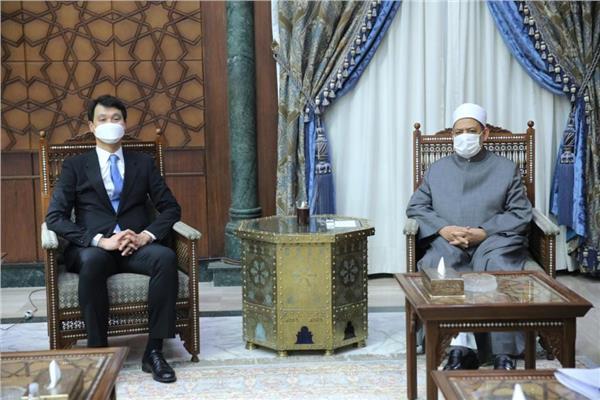 سفير كوريا الجنوبية لشيخ الأزهر