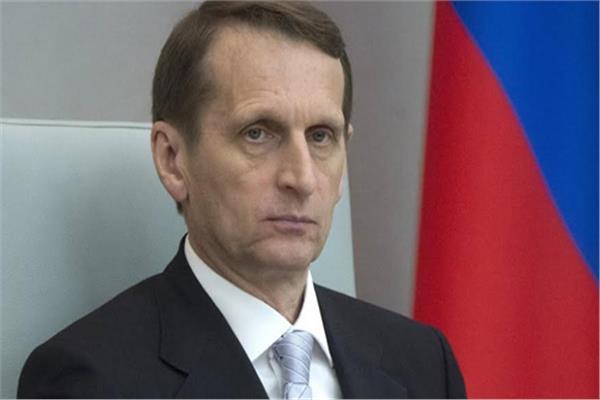 سيرجي ناريشكين مدير جهاز الاستخبارات الخارجية الروسي
