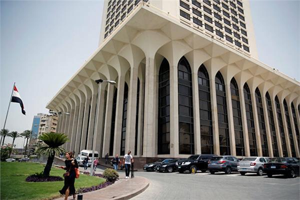 الخارجية المصرية - أرشيفية