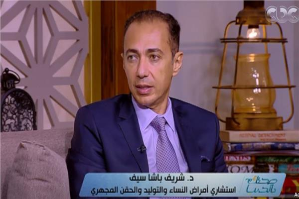 الدكتور شريف باشا سيف ، استشاري امراض النساء والتوليد والحقن المجهري بإنجلترا