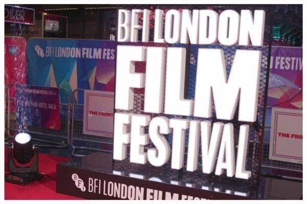 مهرجان لندن