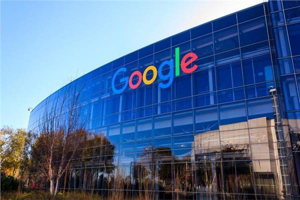 """شركة """"جوجل"""" الأمريكية"""