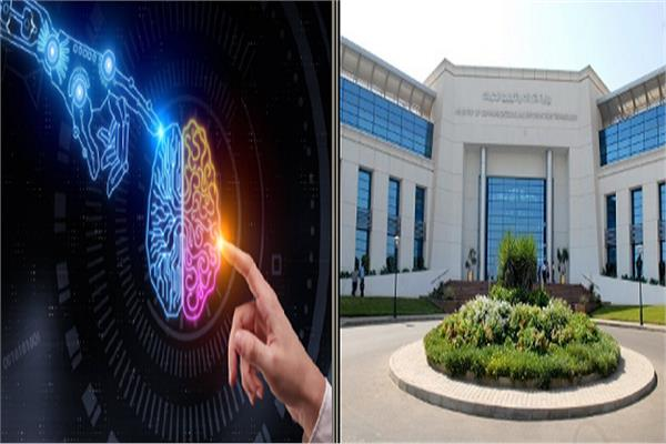 وزارة الاتصالات وتقنيات الذكاء الاصطناعي