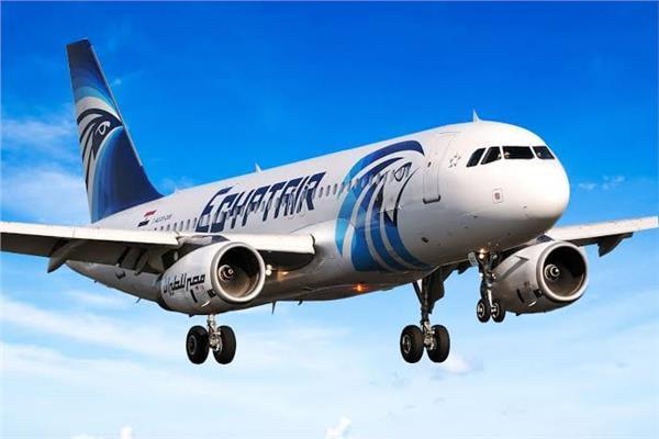 صورة موضوعية - مصر للطيران