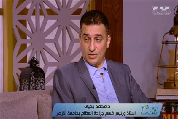 الدكتور محمد يحيي استشاري جراحة العظام والطب الرياضي