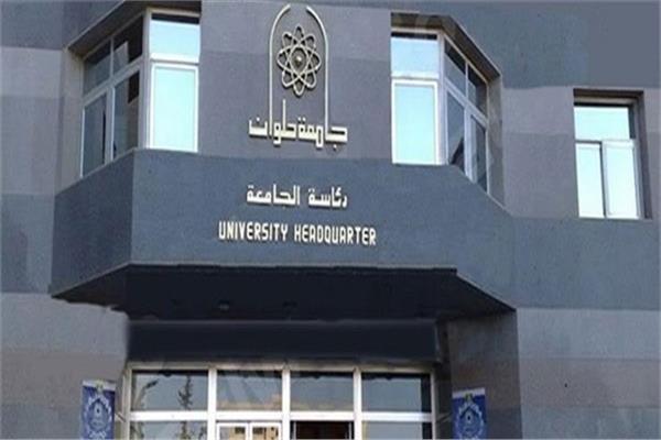 كلية التمريض جامعة حلوان
