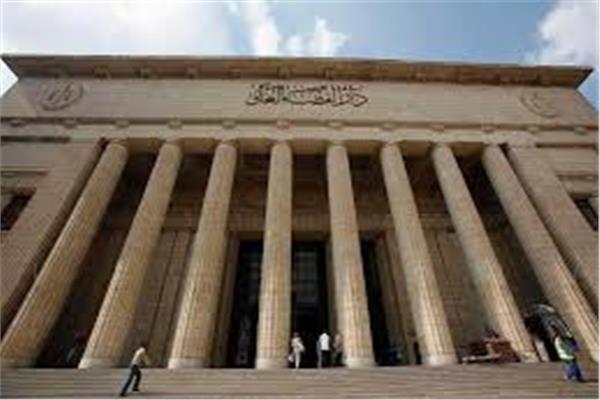 محكمة استئناف القاهرة