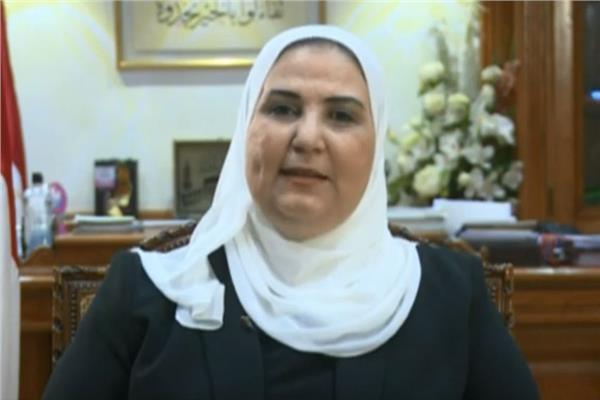 نيفين القباج، وزيرة التضامن الإجتماعي