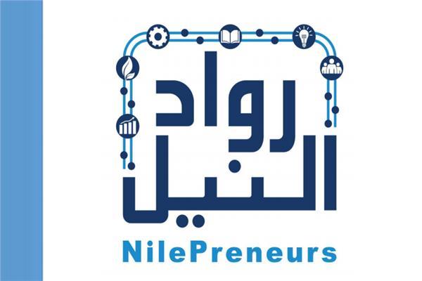 رواد النيل