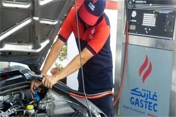 تحويل السيارة من البنزين إلى الغاز الطبيعي