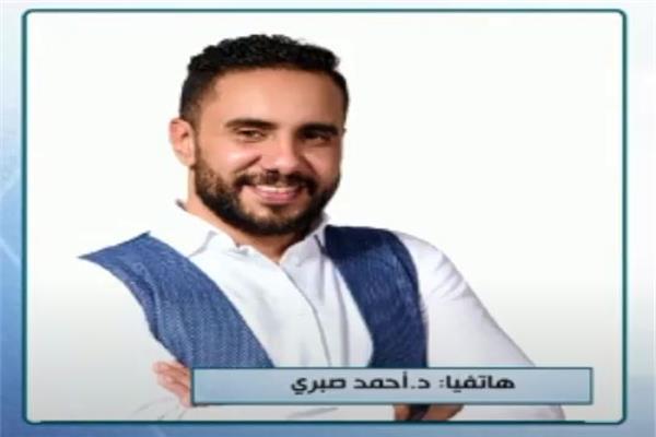 الدكتور أحمد صبري، استشاري التغذية العلاجية