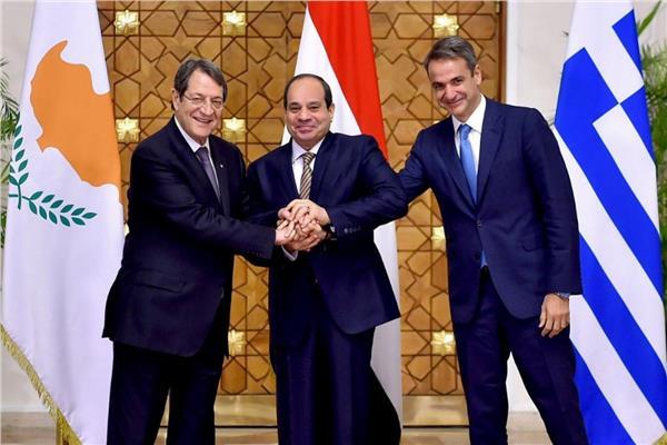 القمة المصرية القبرصية اليونانية