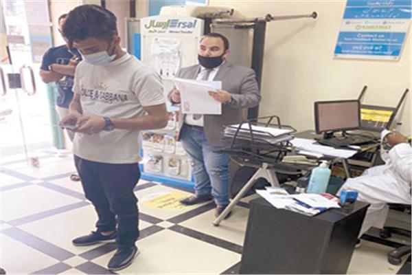 استمرار استقبال خطابات المصريين بالخارج عبر البريد
