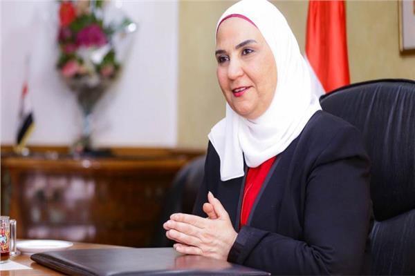 نيفين القباج، وزيرة التضامن الاجتماعي