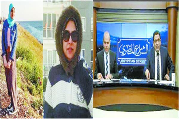 الإعلاميان الإخوانيان عماد البحيرى وأحمد عطوان- هبه مجدى زوجة عماد البحيرى- أية ابنة عماد البحيري