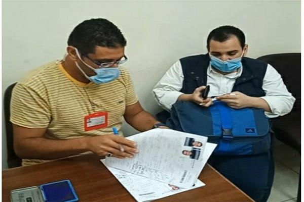 المواطنين أثناء تستخرج جوازات السفر للمكفوفين مجانا