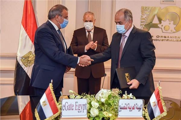 جانب من توقيع بروتوكول التعاون بين الهيئة العربية للتصنيع وشركة eGate Egypt
