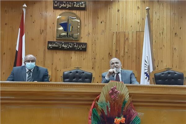 مديرية تعليم القاهرة