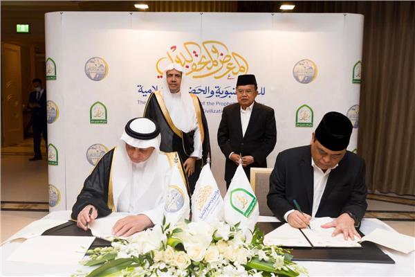 رابطة العالم الاسلامى توقع مع اندونسيا اتفاقية اطلاق متاحف