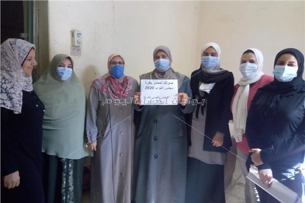 «قومي المرأة بكفر الشيخ»: توعية 949 سيدة بأهمية المشاركة في انتخابات النواب