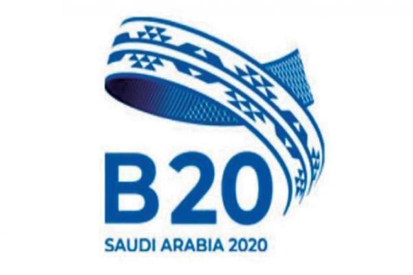 تحت شعار «التحول نحو النمو الشامل» مجموعة تواصل الأعمال B20 تختتم أنشطتها