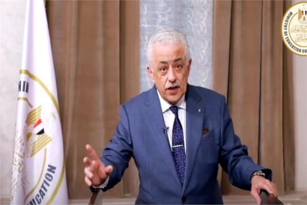 الدكتور طارق شوقي ،وزير التربية والتعليم والتعليم الفني