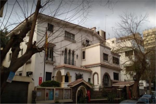 معهد ثربانتس بالإسكندرية