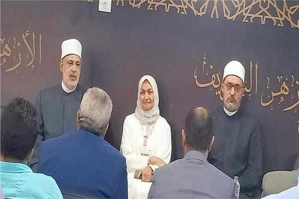 البرنامج الدولي لإعداد معلمي الناطقين بغير العربية