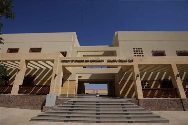 جامعة الملك سلمان الدولية بجنوب سيناء