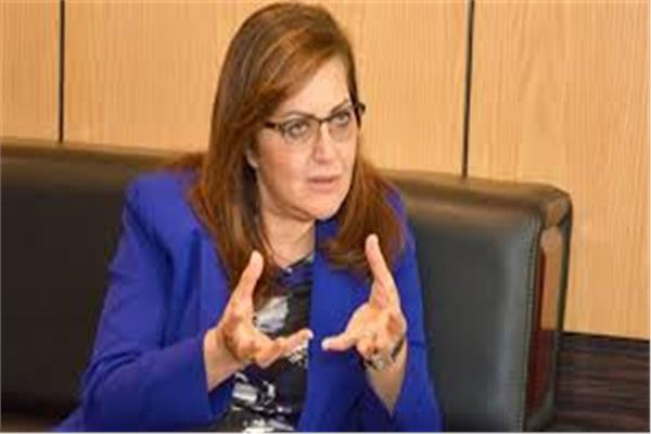 الدكتورة هالة السعيد ، وزيرة التخطيط و التنمية الاقتصادية
