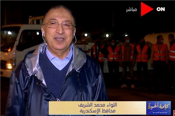 اللواء محمد الشريف ،محافظ الإسكندرية