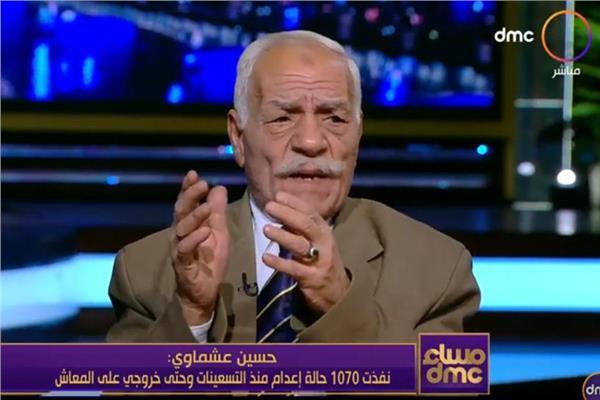 حسين القرني الشهير بعشماوي