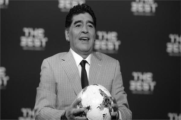 ديجو أرماندو مارادونا