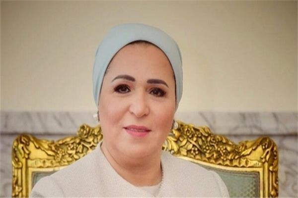 السيدة إنتصار السيسي قرينة رئيس الجمهورية