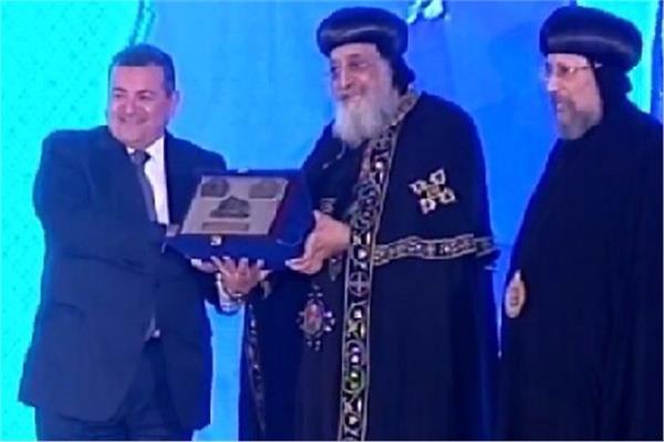 البابا تواضروس يهدي درع المركز الثقافي القبطي الأرثوذكسي