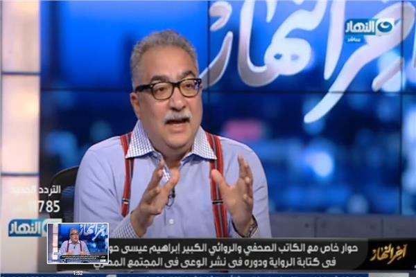 الكاتب الصحفي إبراهيم عيسي