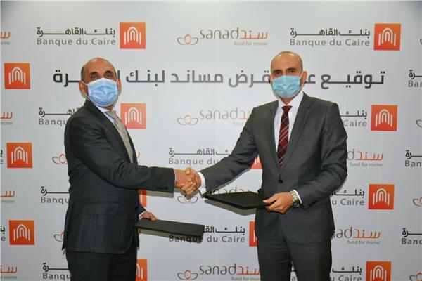 بنك القاهرة يحصل على أول قرض مساند من «صندوق سند» في مصر