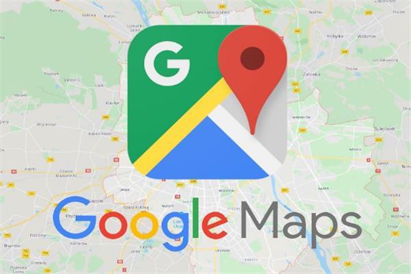 صورة خرائط حوجل تضيف ميزة رائعة بشأن مدينتك