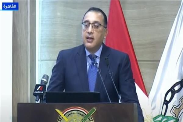 الدكتور مصطفى مدبولي،رئيس مجلس الوزراء