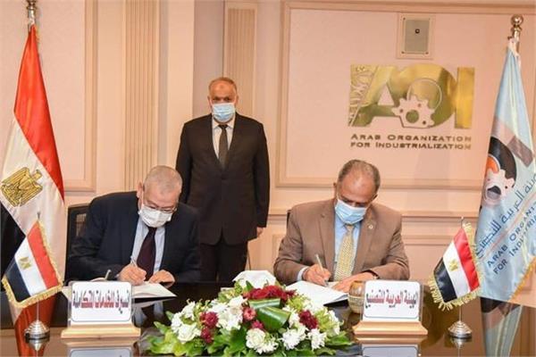 خلال توقيع مذكرة التفاهم بين العربية للتصنيع وشركة إنسيرف للخدمات المتكاملة