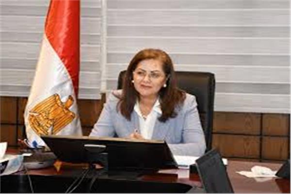 الدكتورة هالة السعيد وزيرة التخطيط والتنمية الإقتصادية
