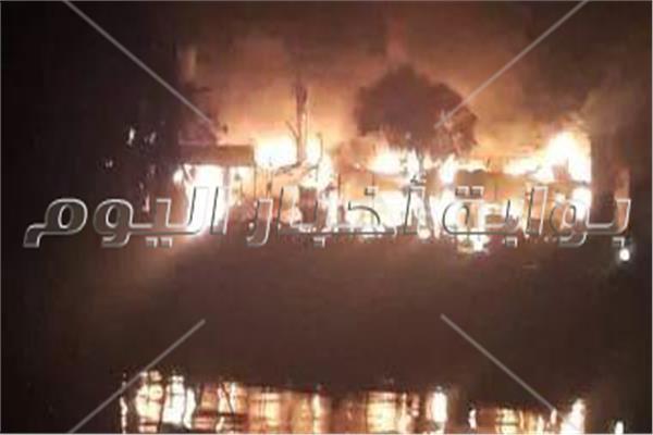 صورة مكن الحريق