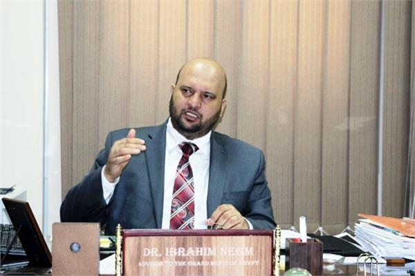 الدكتور إبراهيم نجم مستشار فضيلة المفتي